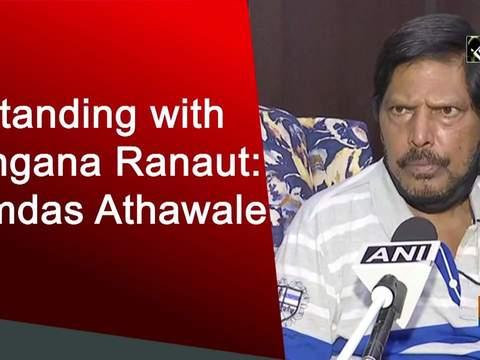 Standing with Kangana Ranaut: Ramdas Athawale