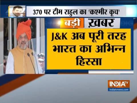 हमने सरदार पटेल के सपने को पूरा किया: जम्मू-कश्मीर को लेकर केंद्र सरकार के कदम पर अमित शाह