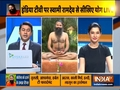Swami Ramdev suggest yoga asanas to reduce blood pressure