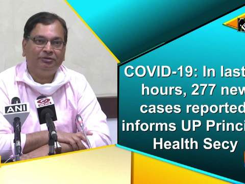 COVID-19: In last 24 hours, 277 new cases reported, informs UP Principal Health Secy