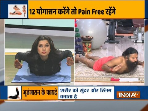 Troubled by back pain problem, know effective treatment from Swami Ramdev