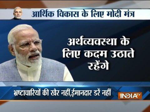 Ankhein Kholo India | 5th October, 2017
