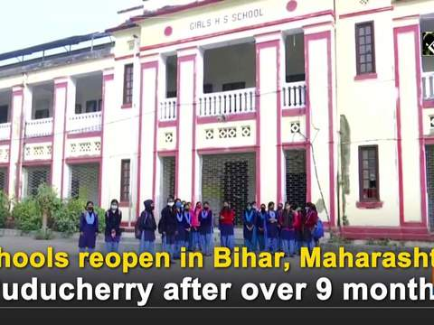 Schools reopen in Bihar, Maharashtra, Puducherry after over 9 months