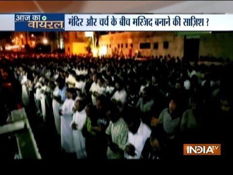 Aaj Ka Viral: Tension in Gurugram colony over mosque loudspeaker volume