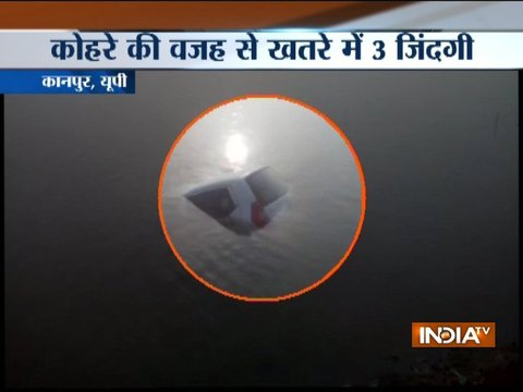 Car falls into Ganga Bairaj due to low visibility caused by fog in Kanpur