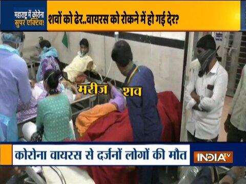 Patients laid near dead bodies ! Watch horrifying video from a hospital in Maharashtra