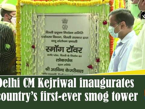 Delhi CM Kejriwal inaugurates country's first-ever smog tower