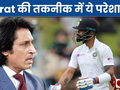 If India are winning matches, Virat Kohli's century drought shouldn't be a concern: Ramiz Raja
