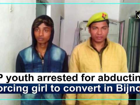 UP youth arrested for abducting, forcing girl to convert in Bijnor