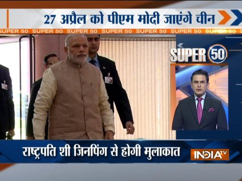 Super 50 : NonStop News | 22nd April, 2018