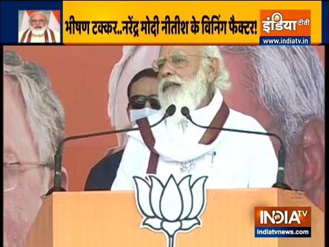 बिहार के दरभंगा में PM मोदी ने जनसभा को किया संबोधित