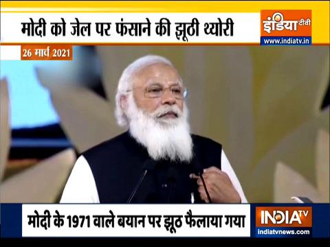 Haqikat Kya Hai: PM Modi's 'Satyagraha for Bangladesh' remarks kicks off political slugfest