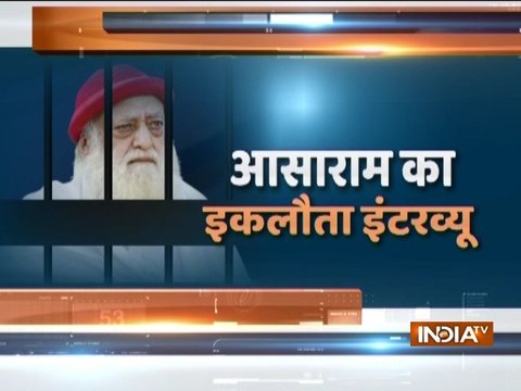 Case of missing children from ashram: When Asaram shared his side of story