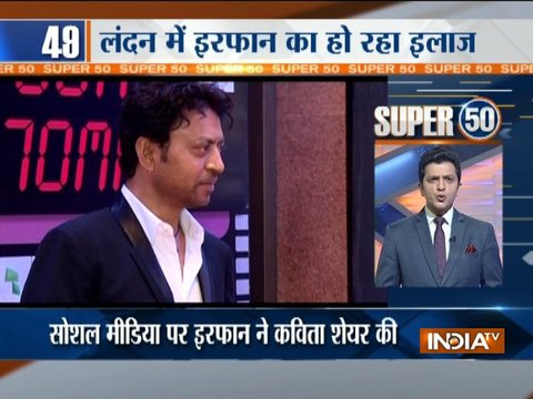 Super 50 : NonStop News | 20th March, 2018