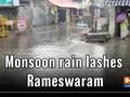 Monsoon rain lashes Rameswaram