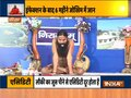 Phlegm problem even after testing COVID negative? Know effective treatment from Swami Ramdev