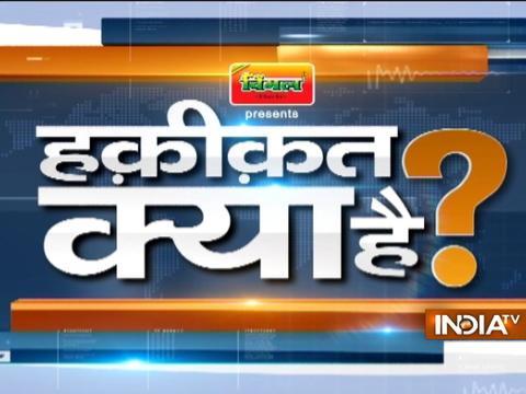 Watch Hakikat Kya Hai Videos on Indiatvnews com | page 8