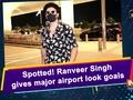 Spotted! Ranveer Singh gives major airport look goals