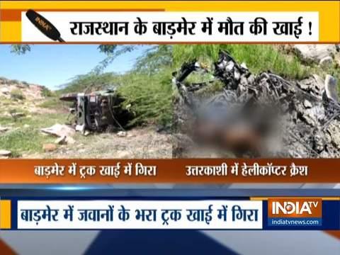 राजस्थान के बाड़मेर में जवानों से भरा ट्रक खाई में गिरा, 3 जवान शहीद