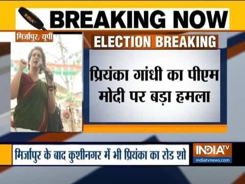 नरेंद्र मोदी से बेहतर प्रधानमंत्री होते अमिताभ बच्चन: प्रियंका गांधी