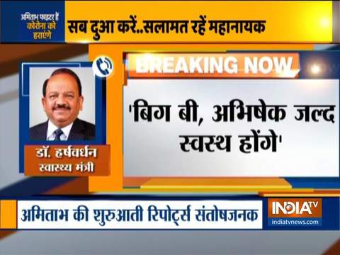 Called Nanavati Hospital, got no response: Health Minister Harsh Vardhan on Amitabh Bachchan's health