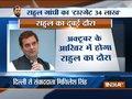 Rahul Gandhi likely to visit Dubai in October, to address Indian diaspora