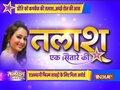 Talaash Ek Sitare Ki: Where is Preeti Jhangiani, actress who stunned everyone with her Bollywood debut?