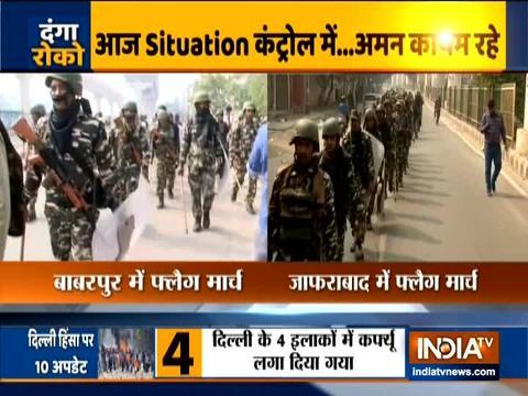 दिल्ली हिंसा में मरने वालों की संख्या बढ़कर 20 हुई; स्पेशल कमिश्नर हालात का जायजा लेने सीलमपुर पहुंचे