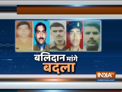 जम्मू-कश्मीर के पुलवामा में CRPF के काफिले पर फिदायीन हमला में 37 जवान शहीद, कई घायल