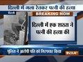 Delhi man held for killing wife