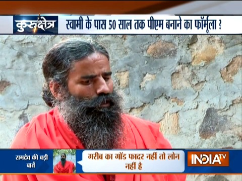 Kurukshetra Sept 15: Baba Ramdev urges Centre to bring in law for complete ban on cow slaughter, alchohol