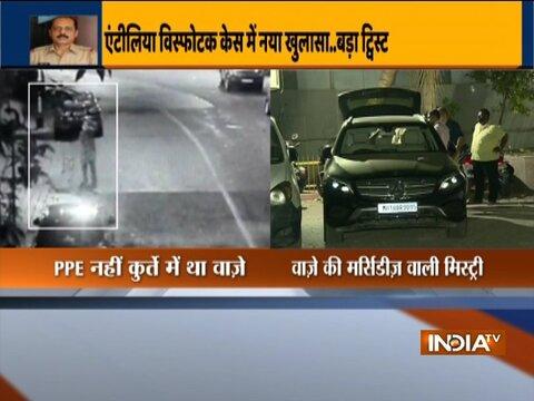 Ambani Bomb Scare: Not PPE kit, Sachin Waze was wearing kurta-pajama, reveals NIA