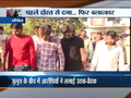 MP: Gang-rape accused tortured, beaten up by mob in Bhopal