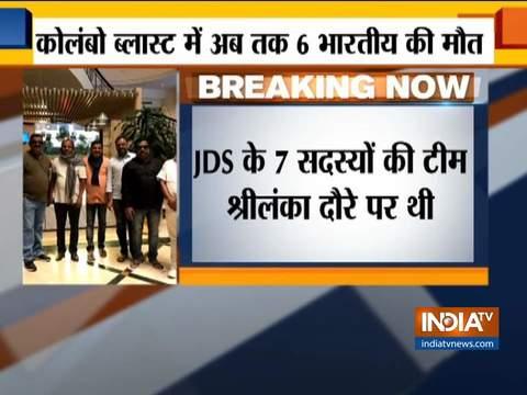 कर्नाटक के सीएम ने ट्वीट कर श्रीलंका विस्फोट में बेंगलुरु के 2 JDS कार्यकर्ताओं की मौत की आशंका जताई