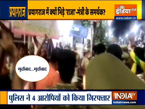 Prayagraj: Supporters of Raja Bhaiya and  Nand Gopal Nandi engage in a scuffle