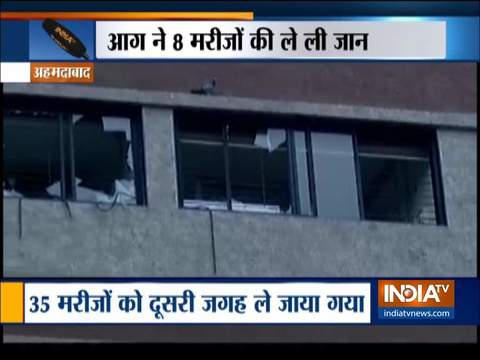 Fire breaks out at a hospital in Ahmedabad