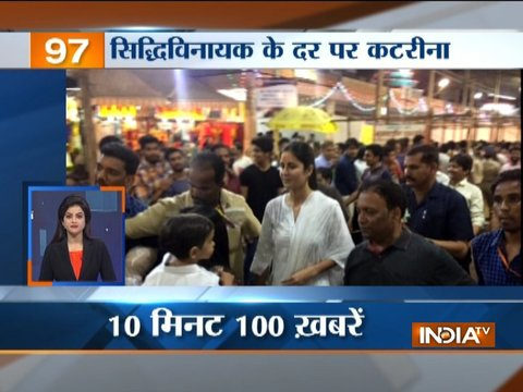 News 100 | 5th April, 2018