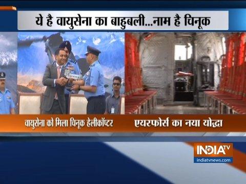 भारतीय वायुसेना में आज चार चिनूक हेलीकॉप्टर हुए शामिल