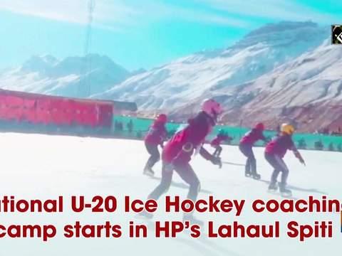 National U-20 Ice Hockey coaching camp starts in HP's Lahaul Spiti