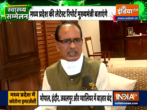 Swasthya Sammelan | There is no shortage of vaccine or oxygen in the state, says CM Shivraj Singh Chouhan