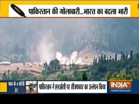 LOC पर सीज़फायर का उल्लंघन, पाकिस्तान ने की 4 सैनिकों की मौत की पुष्टि