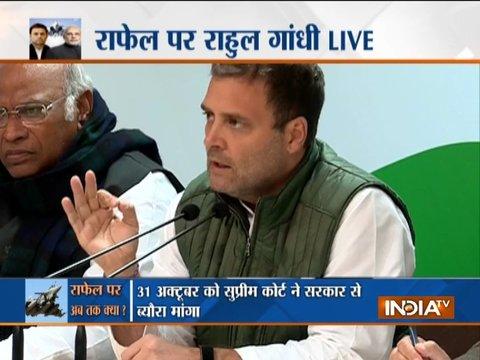 राफेल डील पर सुप्रीम कोर्ट के फैसले के बावजूद राहुल गांधी ने कहा 'चौकीदार चोर है'