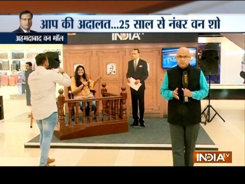 Here's a chance to become a part of 25 Years of Aap Ki Adalat celebrations