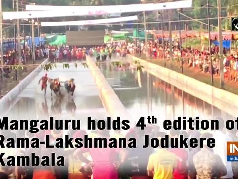 Mangaluru holds 4th edition of Rama-Lakshmana Jodukere Kambala