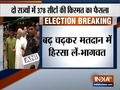 Maharashtra Assembly Polls: Mohan Bhagwat casts vote in Nagpur