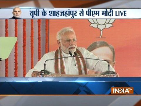 PM Modi in Shahjahanpur: पीएम मोदी ने कहा, 'साइकिल हो या हाथी, किसी को बना लो साथी'