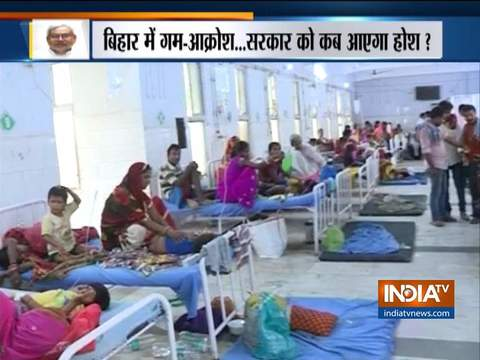 ग्राउंड रिपोर्ट: चमकी बुखार से लड़ने के लिए कितने तैयार हैं अस्पताल?