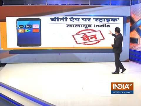 भारत सरकार ने देश में उपयोगकर्ताओं द्वारा एक्सेस करने से 43 मोबाइल ऐप्स पर बैन लगाया