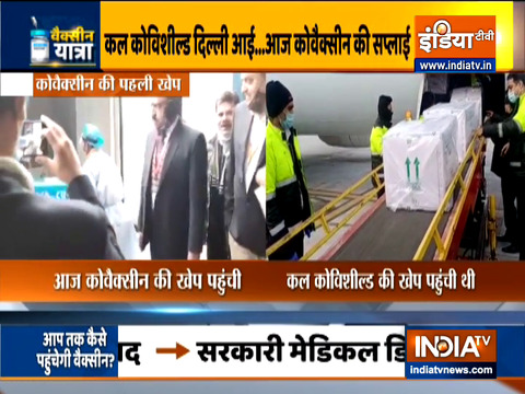 VIDEO: First consignment of Covaxin arrives Delhi