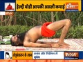 Dand Baithak exercises help in gaining weight: Swami Ramdev